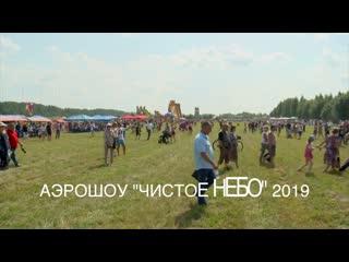 Талдом_приглашает_3_августа_на_День_города