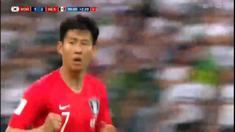Сон Хын Мин - красивый мяч в ворота сборной Мексики (ЧМ - 2018)