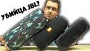 Новый чемпион Hopestar a6 против JBL xtreme и Sony XB40 Конкурс