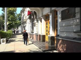 Ședința curții supreme de justiție în dosarul lui david davitean