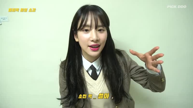 [Backstage] 190629 Interviews by PICK DDO @ Seola