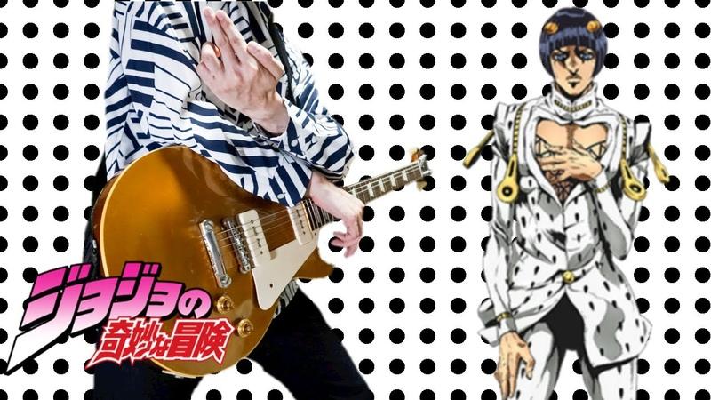 【JOJO Part5】Bucciarati Theme「nella cerniera」ブチャラティのテーマ ギターで弾いてみた【Guitar Cover】