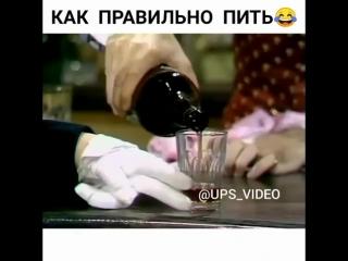 Только для здоровья, лишь на два пальчика, не больше)
