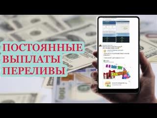 КОМАНДА _ФЛЕШМОБ_ программа СВОЙ ДОМmp4