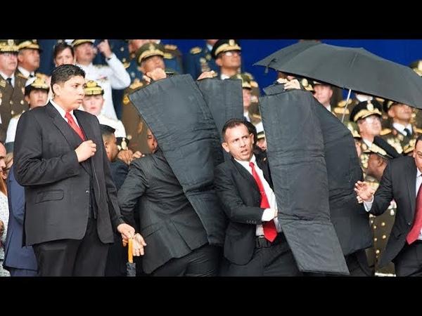 Así fue la rápida reacción de la seguridad de Maduro durante el atentado