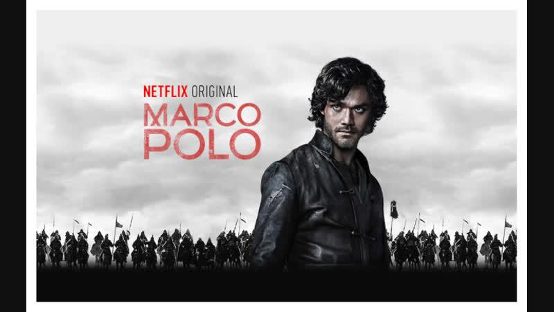 Marco Polo L'abbraccio