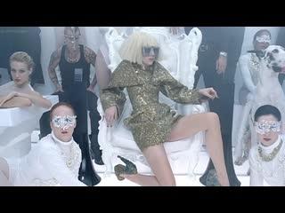 Леди гага (lady gaga) голая в клипе bad romance (2009) hd 1080p