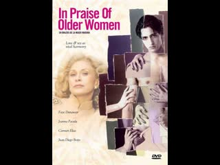 Эти зрелые женщины _ En brazos de la mujer madura (1997) Испания