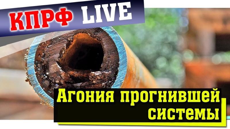 Администрация Новоульяновска посылает провокаторов, что бы скрыть правду об отравлении людей!