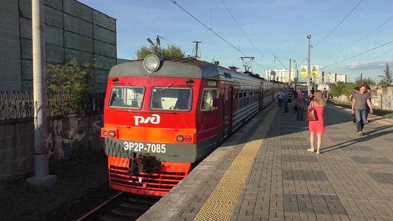 Электропоезд ЭР2Р-7085 платформа Станколит