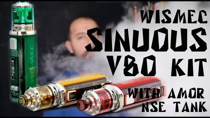 WISMEC SINUOUS V80 Kit with Amor NSE Tank | Обзор