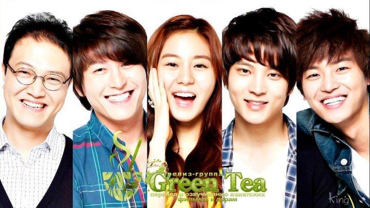 GREEN TEA Братья Очжаккё e03