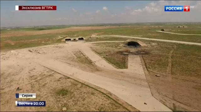 Вести в 20:00 • Уничтожить сирийский аэродром не удалось: эксклюзив с места событий