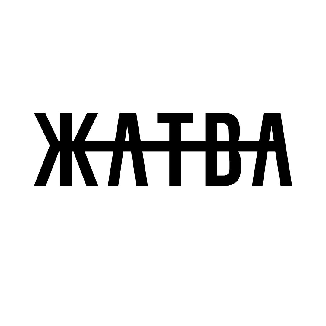Афиша Москва ЖАТВА.ЗАПУСК / 16/11 / СМЕНА