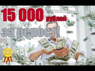 Розыгрыш G-shine #35 призовой фонд 15000 рублей