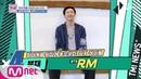 Mnet TMI NEWS [10회] RM의 특별한 취미 00 (월드 스타 BTS의 취미 몽땅 공개) 190821 EP.10