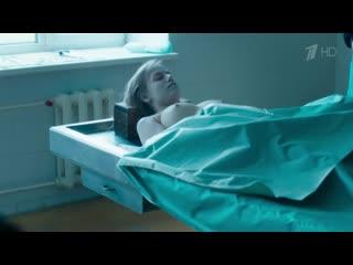 Виктория Клинкова голая в сериале Гадалка (Потапов и Люся, 2019) - Серия 13 HD 1080i
