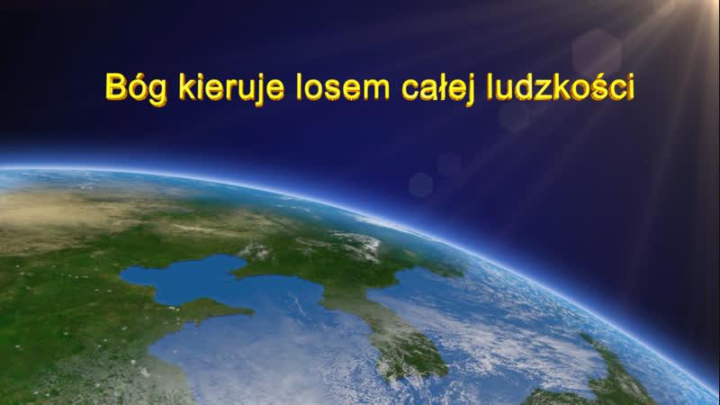 """Słowo Boże """"Bóg kieruje losem całej ludzkości"""""""