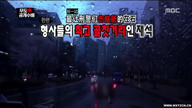 无限挑战中文论坛 E461 160102 全城通缉 III 高清收藏版 720p