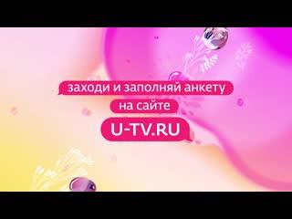 Беременна в 16. Россия   Ю объявляет кастинг в новый сезон!