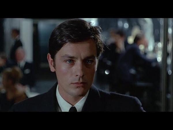 Наутилус Помпилиус Взгляд с экрана Ален Делон Самурай 1967