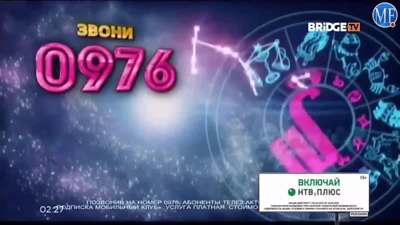 Фрагмент эфира MUSIC ROLL Анонс и Реклама и Часы на BRIDGE TV (13.06.2018)
