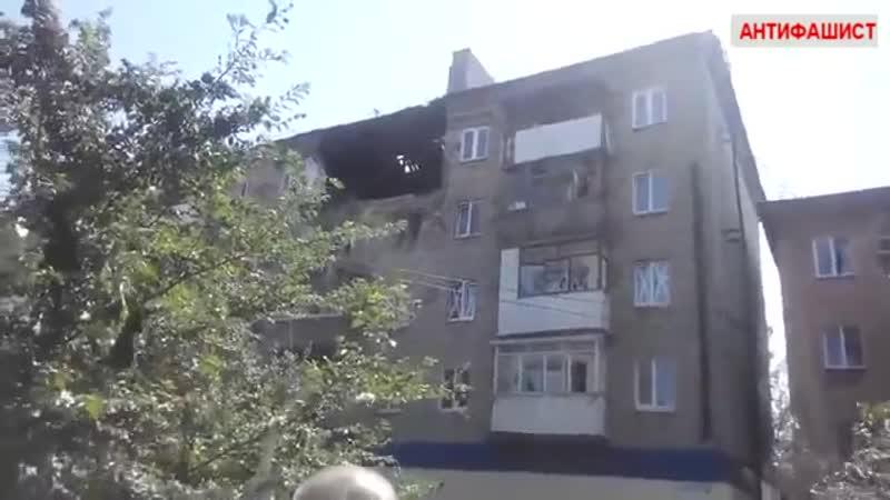 Расстрелянный Донбасс Горловка 2014