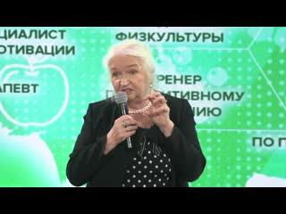 Всероссийский открытый урок Быстрее! Выше! Умнее ( Черниговская Т В -  )