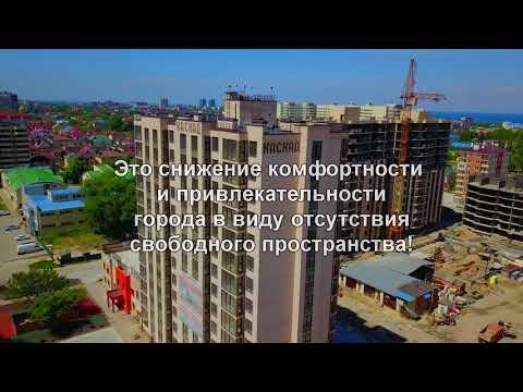Градостроительные отклонения первого заместителя