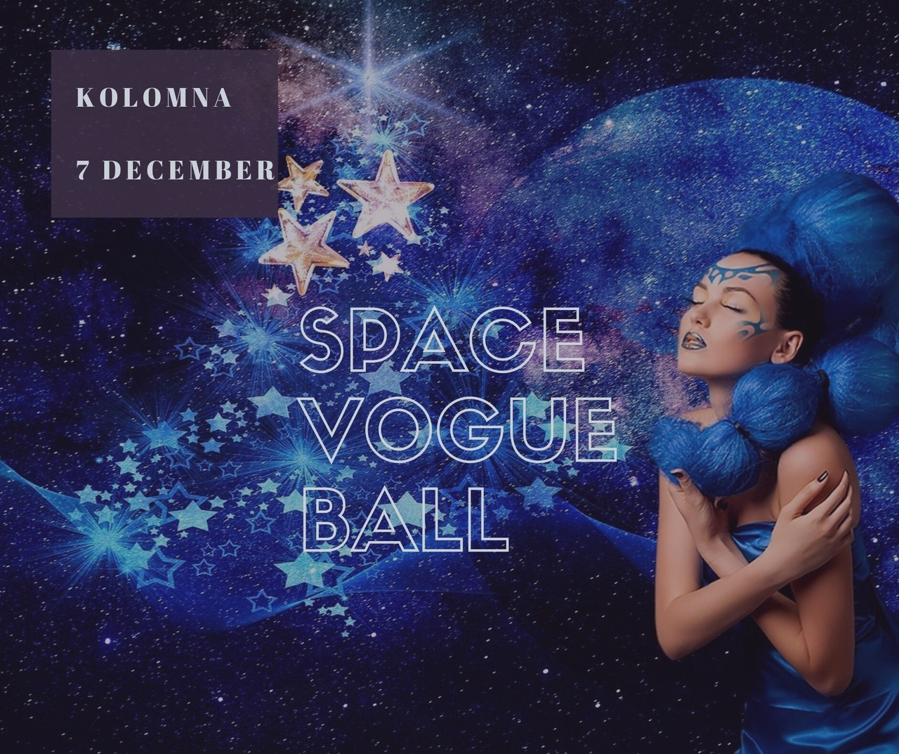 Афиша SPACE VOGUE BALL