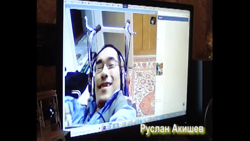 Krays Руслан Акишев первое интервью