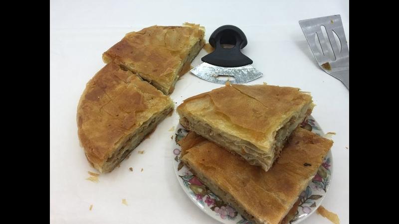 Сербский бурек (пирог) с тестом фило, мясом (говядиной) / Burek sa mesom pravi recept