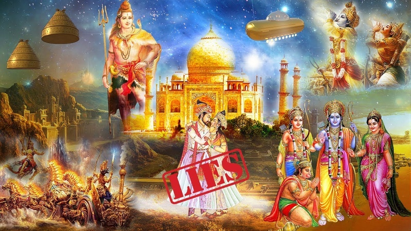 Альцион Плеяды 81 Английский колониализм Индия Виманы Космогония Технология Тадж Махал