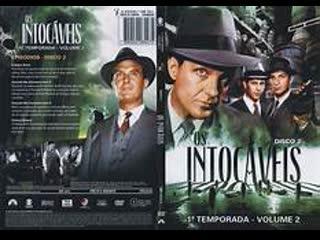 los_intocables_cap_7_el_escondite_