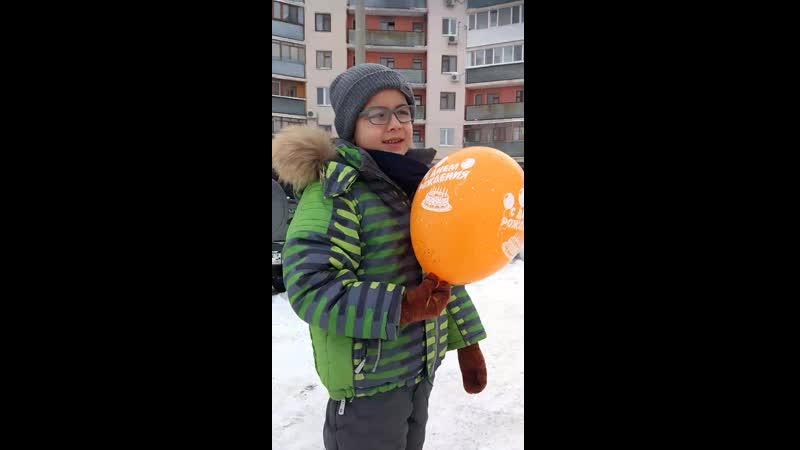 шарик Полине.mp4