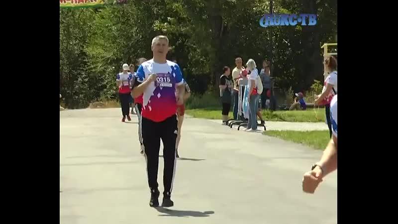 ФЕСТИВАЛЬ ВСЕНАСПОРТрф в г.НОВОТРОИЦК