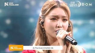 190929 At The End - CHUNG HA (Hotel Del Luna OST) at KCON THAILAND 2019