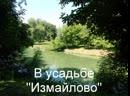 Москва. Усадьба Измайлово на острове. Мало, что сохранилось в царской вотчине со времён Ивана Грозного.