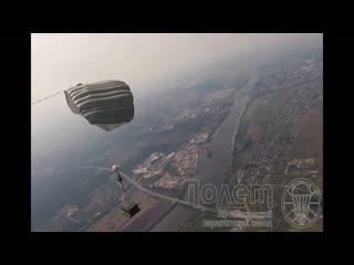 Кадры испытаний новой роботизированной парашютной системы