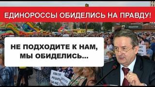 Из-за этого выступления единороссы обиделись на депутата от КПРФ Александра Морозова