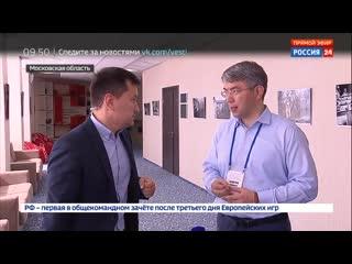 Алексей Цыденов о значении заседания рабочей группы Госсовета