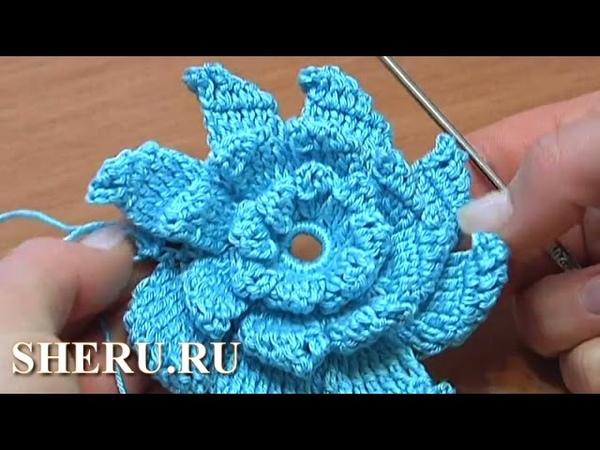 Crochet Layered Folded Petal Flower Урок 17 Часть 2 Вязание цветов