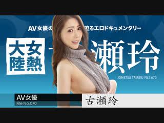 Японское порно rei furuse japanese porn all sex, blowjob, group sex, dp, anal, creampie