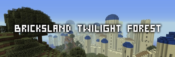 Запущен сервер Bricksland Twilight Forest на версии 1.7.10!