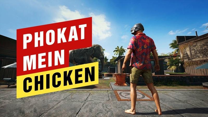 Phokat Mein Chicken Mil Gaya   Player Unknown Battlegrounds Lite (PUBg Lite) Gameplay 1080p
