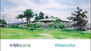 읍성마을choeSSi art / landscape painting/최병화수채화/tutorial of watercolor