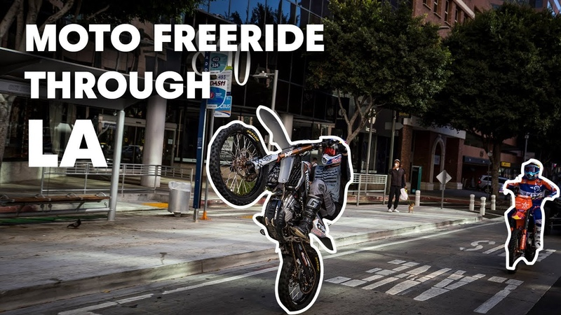 Robbie Maddison Tyler Bereman Run Wild in Los Angeles Duct Out