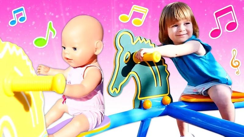 Chanson pour enfants Balance toi Bianca à l'aire de jeux смотреть онлайн без регистрации