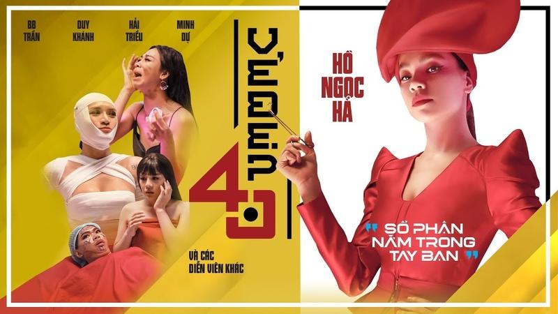 Vẻ Đẹp 4.0 - Hồ Ngọc Hà | BB Trần, Duy Khánh, Hải Triều, Minh Dự các diễn viên khác (Official MV)