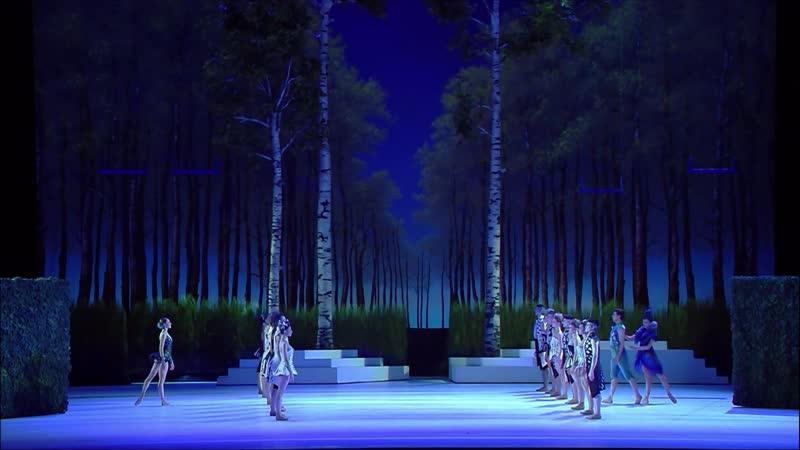 Mozart's 'Il Giardino degli Amanti' Choreography Massimiliano Volpini Roberto Bolle Nicoletta Manni La Scala